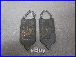 Pair @ 2 Vintage Russian Eastern European Cast metal Iron Medieval Wall Plaque