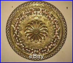 Pierced Brass Wall Hanging Plaque, Made in Italy Renaissance, Vintage-Beautiful