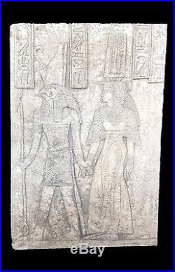 Rare Hieroglyphic Egyptian Antique Isis & Horus Relief Wall Craft Plaque Stela