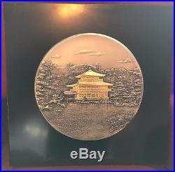 Rare Vintage 3D TEMPLE OF THE GOLDEN PAVILION Kyoto, Japan Wall Plaque signed