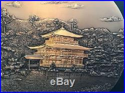 Rare Vintage 3D TEMPLE OF THE GOLDEN PAVILION Kyoto, Japan Wall Plaque signed