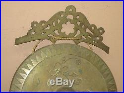 Vintage Brass Gong Bell Wall Decor Plaque 9.5 Okir Wax Applique