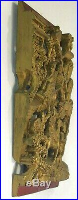 Vintage Chinese Member of imperial Gilt Gold Carved Wood Plaque Panel wall art