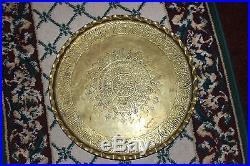 Vintage Middle Eastern Arabic Copper Brass Serving Tray Wall Plaque-Detailed