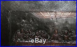 Vintage Religious Copper Wall Decor Plaque The Last Supper