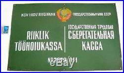 Vintage USSR Soviet Estonia State Saving Bank # 7679/011 Metal Wall Plaque RARE